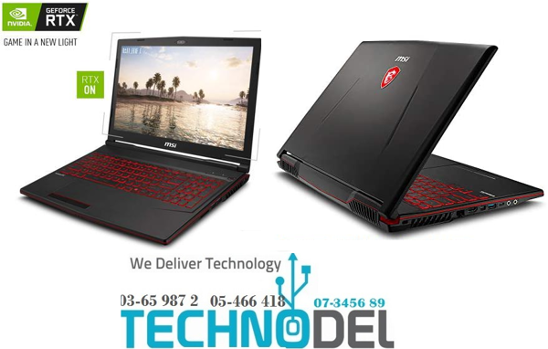 Picture of MSI GV63 GAMING LAPTOP RTX2060