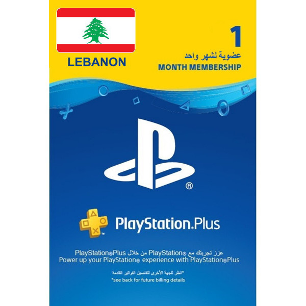 Picture of PS PLUS LEBANON 1 MONTH